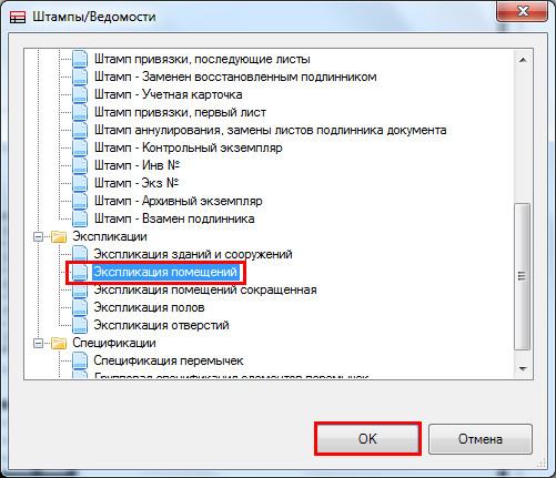 Обзор  Autodesk