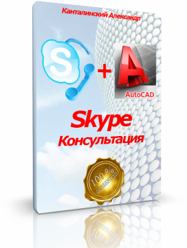знакомство по skype в караганде